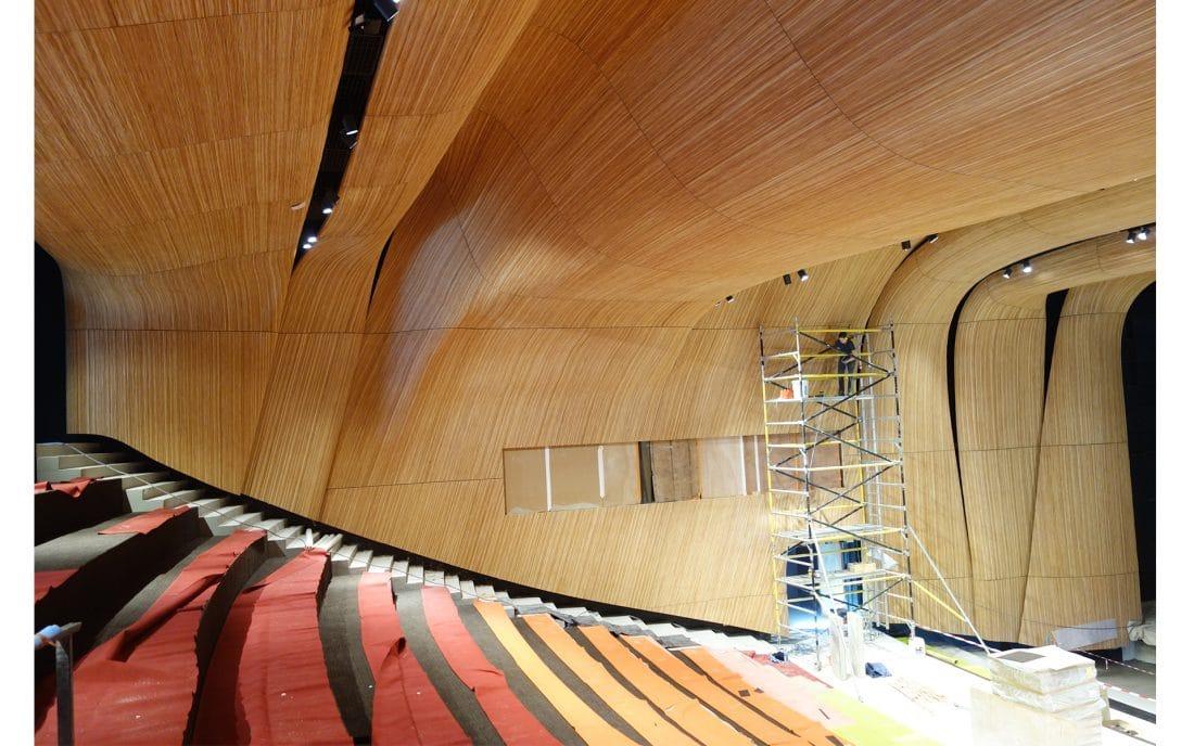 auditorium en rotin